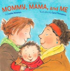 mommymamame