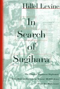 in-search-of-sugihara