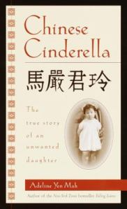 chinese-cinderella