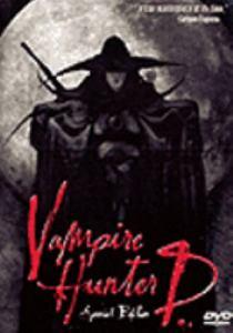 vampire-hunter-d