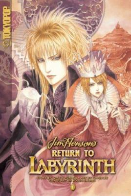 return-to-labyrinth