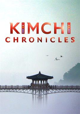 kimchi-chronicles.jpeg